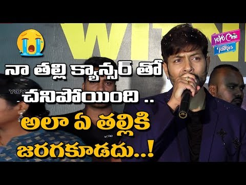 Kaushal Says About His Mother | Bigg Boss 2 Telugu Winner | Kaushal Army |YOYO Cine Talkies