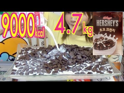【MUKBANG】 [HERSHEY's Chocolate Crunch Cereal] The 4.7Kg Challenge! [About 9000kcal] [CC Available]