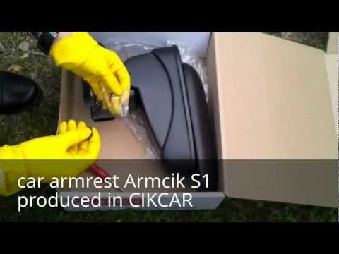 Car armrest assembly Armcik S1 sample / produced in CIKCAR