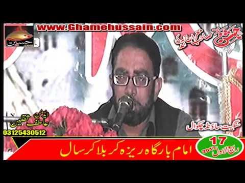Live Jashan e Milad 17 Rabiulawal From Karsaal Chakwal