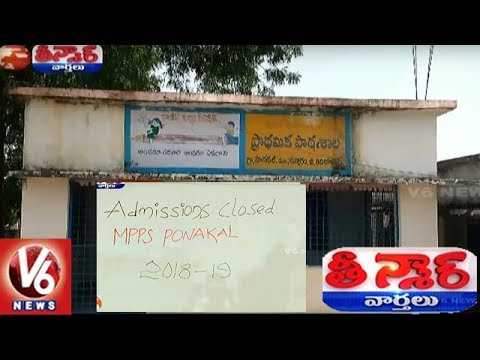 Admissions Closed Board At Mancherial District Govt School | Teenmaar News | V6 News