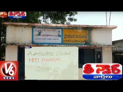 Admissions Closed Board At Mancherial District Govt School | Teenmaar News | V6 News