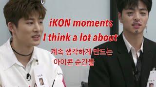 Download Lagu iKON moments I think a lot about/계속 생각하게 만드는 아이콘 순간들 Gratis STAFABAND