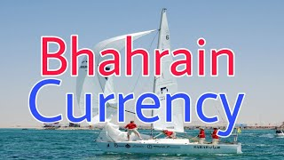 bahrain currency to indian rupees Today