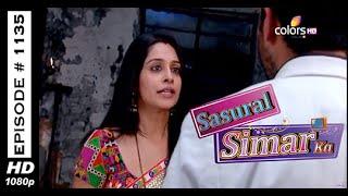 Sasural Simar Ka - 25th March 2015 - ?????? ???? ?? - Full Episode (HD)