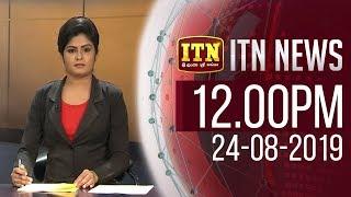 ITN News 2019-08-24 | 12.00 PM