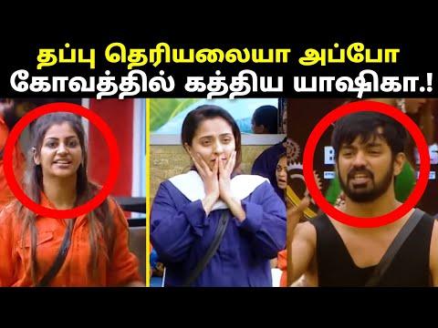 Bigg Boss 2 Tamil Day 61 | 16th August Promo Highlights & Review | Big Boss 2 Tamil thumbnail