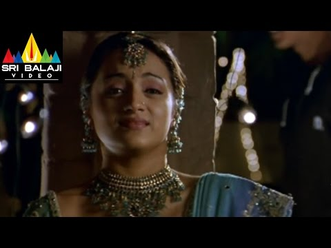 Engagement Party Scenes - Nuvvostanante Nenoddantana Movie