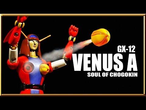 Bandai GX-12 Venus A Soul of Chogokin robot figure review