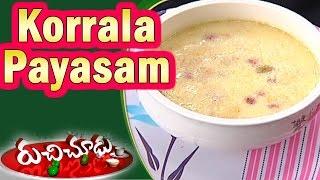 Korrala Payasam Recipe || Krishna Pushkaralu Special Ruchi Chudu || Vanitha TV