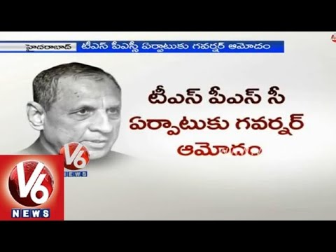 Governor Narasimhan approved formation of TSPSC
