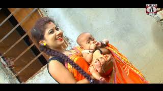 Bhendar Baap | New Purulia Bangal Comedy Video Song 2018 | Suraj & Misti Priya | Shilpi - Rajib