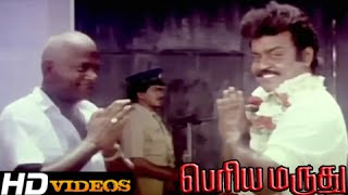 Download Aalamara Vehru... Tamil Movie Title Songs - Periya Marudhu [HD] 3Gp Mp4