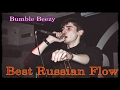 Bumble Beezy Best Russian Flow RBR mp3