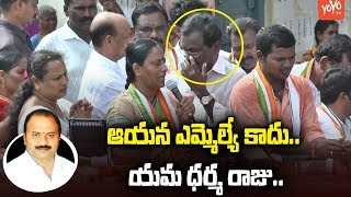 Konda Surekha Comments On Challa Dharma Reddy in Nadikuda Election Campaign | Konda Murali