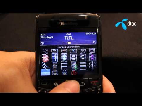 วิธีการตั้งค่า โทรศัพท์ BlackBerry กับ dtac 3g