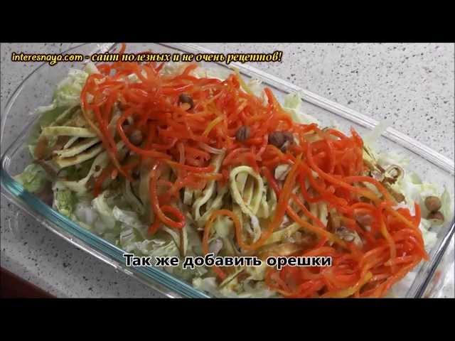 Салат нежность с яичными блинчиками рецепт