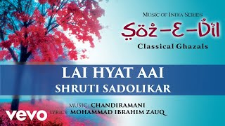 Lai Hyat Aai - Soz-E-Dil | Shruti Sadolikar | Classical Ghazal | Official Song