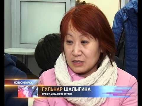 русские возвращаются