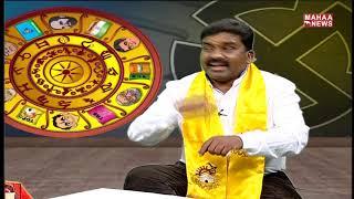 Political Leaders on Muhurtham Sentiment   Racha Rambola #2   TS Election 2018