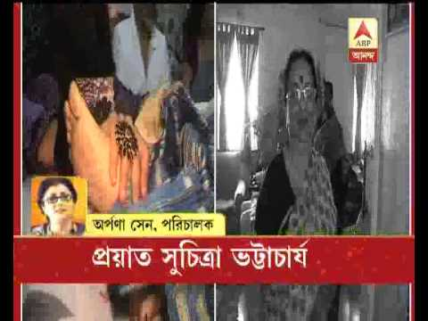 Aparna Sen mourns Suchitra Bhattacharya's death