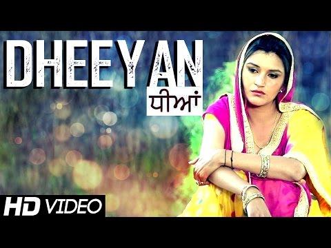 Dheeyan sagar Cheema | Full Song | New Punjabi Songs 2015 Latest This Week video