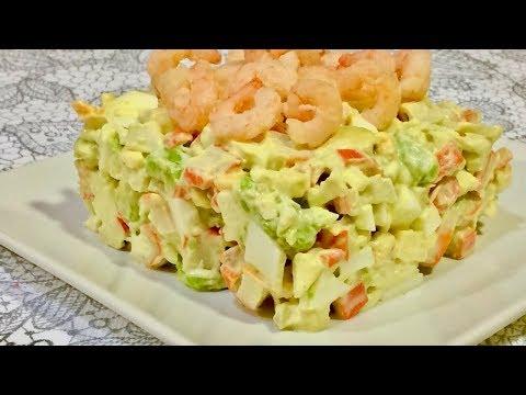 Салат на каждый день. Вы не поверите как это вкусно! Простой и не дорогой салат. Рецепты салатов.