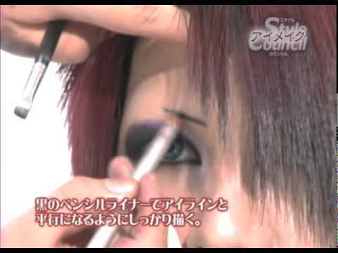 メイクや髪型 Jrock Visual Kei (makeup And Hairstyle) - Kisaki [phantasmagoria] video