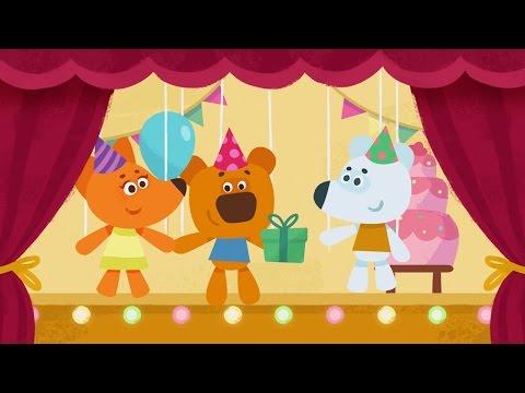 Ми-Ми-Мишки - Хорошие манеры - Новые серии 2016! Мультики для детей