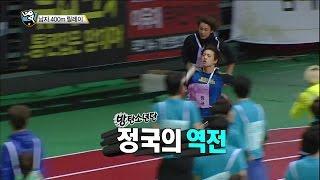 Download Lagu 【TVPP】 BTS, B1A4 - M 400m Relay Final, BTS, B1A4 - 400m 릴레이 결승 @ 2015 Idol Star Championships Gratis STAFABAND