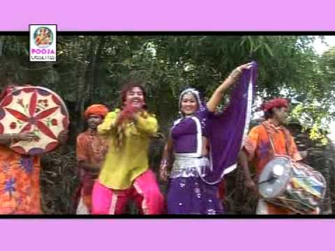 Are Re Bhabhi Fagan Hit Rajasthani Song Album: 1 2 3 4 Tau Ki...