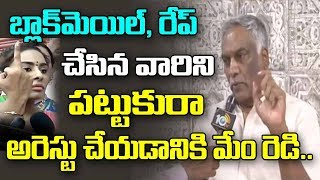 Tammareddy Bharadwaja Speaks about Casting Couch | #TollywoodCastingCouch