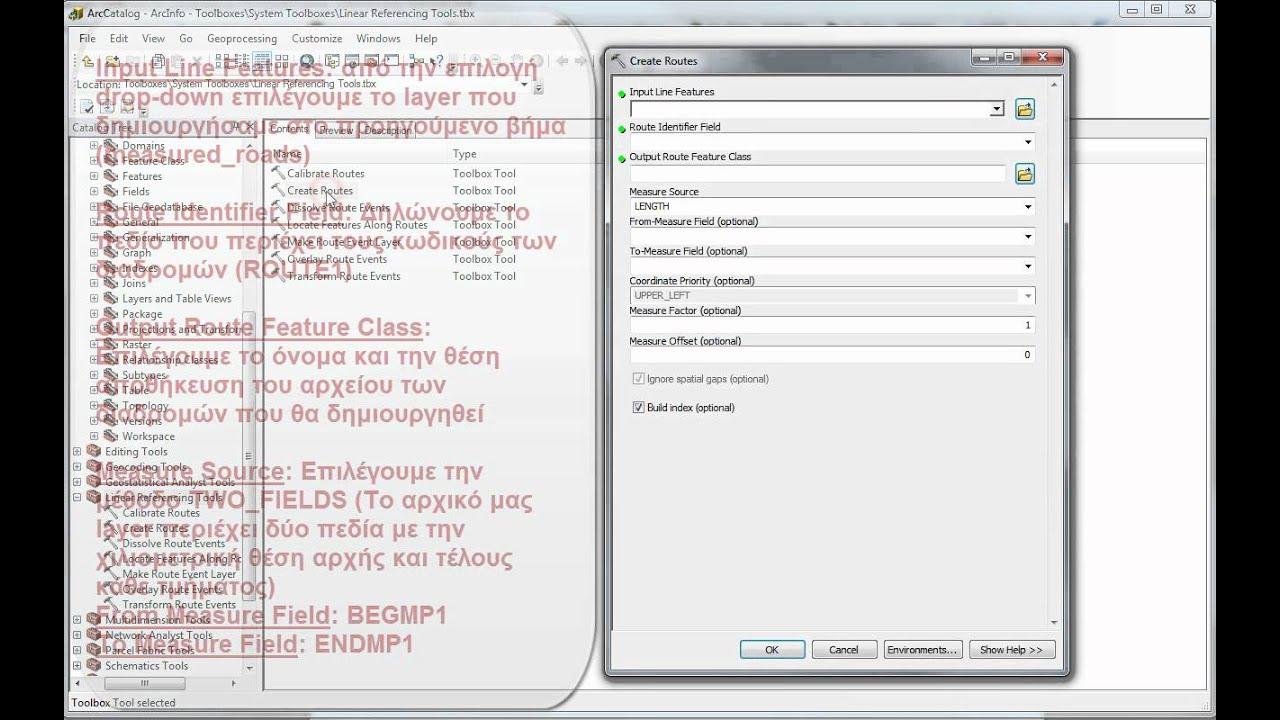Esri Arcgis 10 crack License - картинка 3