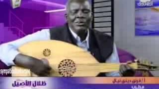 South Sudan Music - Kur Aliik Ne Juba-  Garang Deng 4
