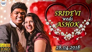 Sridevi Ashok's Wedding Video | Sridevi weds Ashok | Celebrity Wedding | LittleTalks