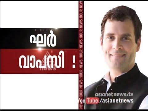 Rahul Gandhi finally returns : Asianet News Hour16th April 2015