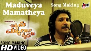 Happy Married Life |  Kannada | Song Making | Maduveya Mamatheya | Rajesh Krishnan | 2016