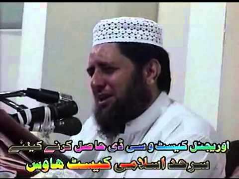 Moulana Saeed Yousuf Khan Palandri Fikr E Akhirat Full Bayan video