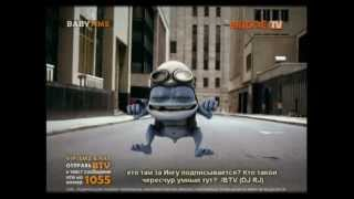 Crazy Frog - Crazy Frog in House (BridgeTV Baby Time)