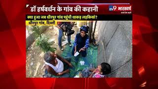 Dhirpur के पार्क में जुआ खेलते पकड़े गए लोग, जुआरियों ने क्या दिया जवाब #DhakadLadkiyan