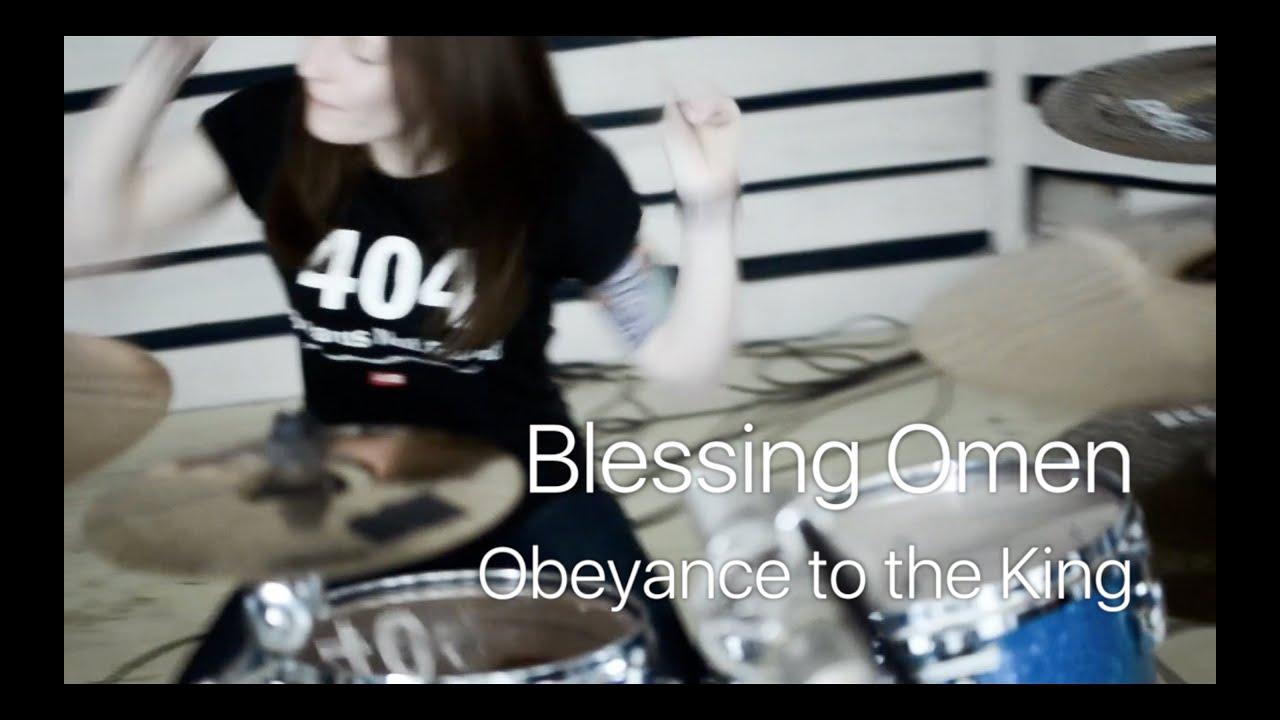 Sklavinz and the bongo drums - 1 1