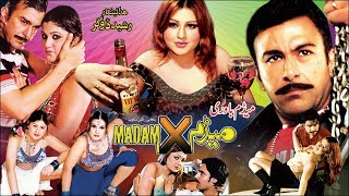 MADAM BAVARI (MADAM X) - OFFICIAL PAKISTANI MOVIE