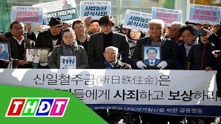 Nhật Bản, Hàn Quốc tiếp tục căng thẳng về vấn đề lao động thời chiến | THDT