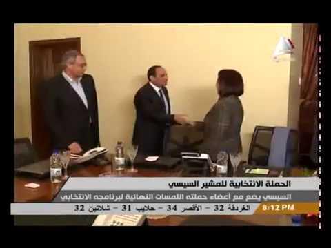 Al-Sisi Visits His Presidential Campaign Premises