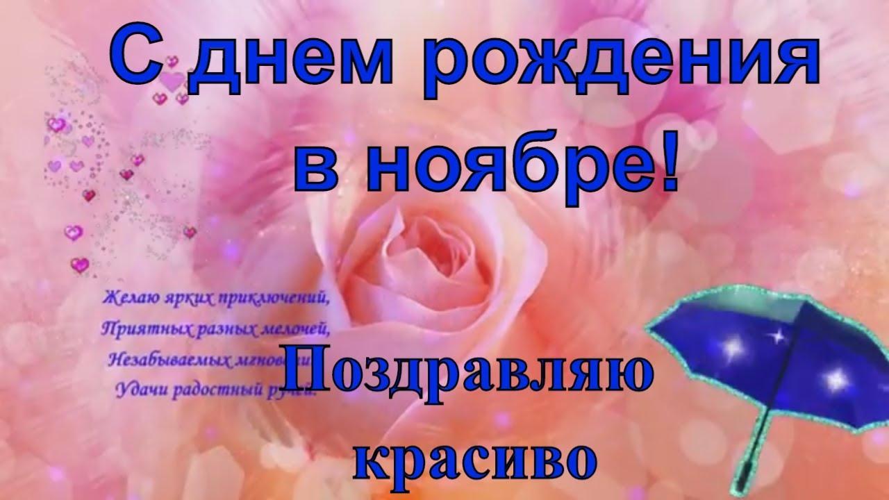Поздравления с днем рождения рожденным в июне