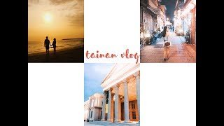 台南吃喝旅遊日記Tainan Vlog
