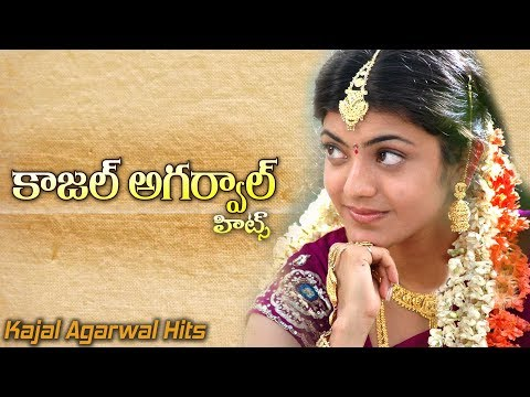 Kajal Agarwal Birthday Special Hit Songs || Latest Telugu Hit Video Songs || Volga Videos 2018
