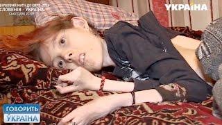 За жизнью – на кладбище (полный выпуск) | Говорить Україна