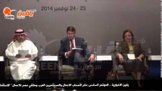 يقين   كلمة نائب رئيس بنك التعمير والتنمية الاوربي في مؤتمراصحاب الاعمال والمستثمرين العرب