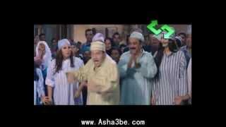 Asha3be.Com - اغنية أزأز كابوريا من فيلم مهمة في فيلم قديم